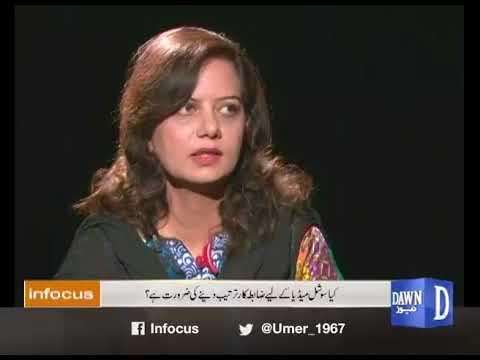 Infocus - October 29, 2017 - Dawn News