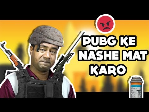 PUBG GAME OR CHOTTE BACHO PE GUSSA HOGAYE INDIAN UNCLE ||  MYSMARTSUPPORT || HINDI || SNOW MAP