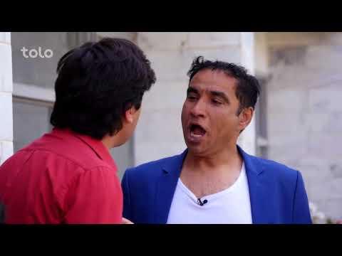 مزاحمت کردن پولیس در پارک های شهر - شبکه خنده Shabake Khanda - S4 - Episode 23