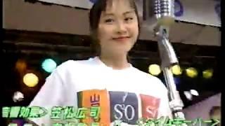 うらりんギャル「ハマれ!ダーリン♡」② 三宅えみ 検索動画 23