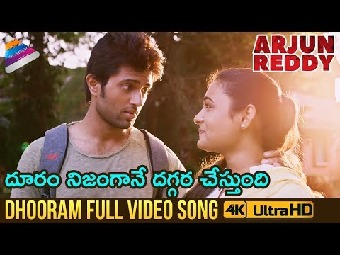Dhooram Full Video Song 4K | Arjun Reddy Full Video Songs | Vijay Deverakonda | Shalini Pandey