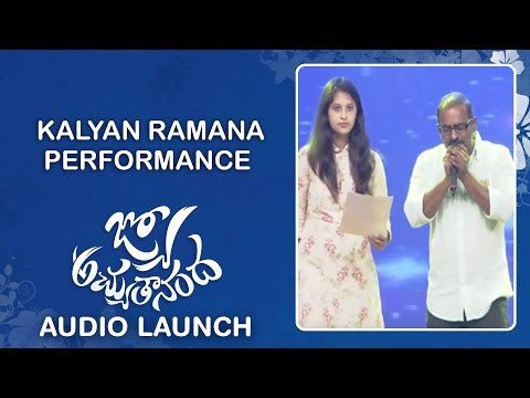 Kalyan Ramana Song Performance at Jyo Achyutananda Audio Launch - Nara Rohith, Naga Shaurya, Regina