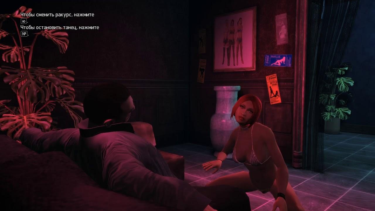 стриптиз бар в гта 4