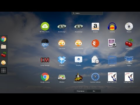 Настройка Рабочего Пространства | linux ubuntu обзор для начинающих