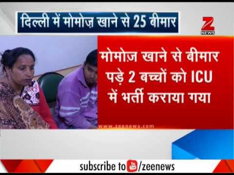 Over 25 ill after eating momos in Delhi's Rajpur Khurd Village   मोमोज़ खाने से दिल्ली के लोग बीमार