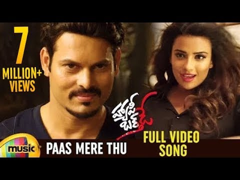 Happy Birthday | Latest Telugu Video Songs | Paas Mere Thu Full Video Song | Jyothi Sethi | Sridhar