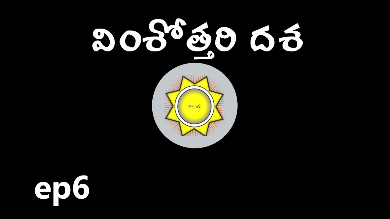 About Vimshottari Dasha | Learn Astrology in Telugu | ep6