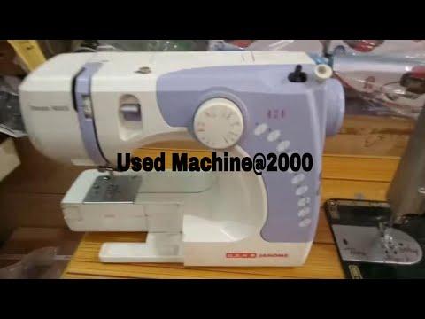 Used Or New Sewing Machines Prices With Address | పాత కుట్టు మెషీన్ / Usha | Singer | Vidya | Sumeet