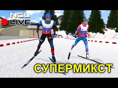 Biathlon Online Spiel