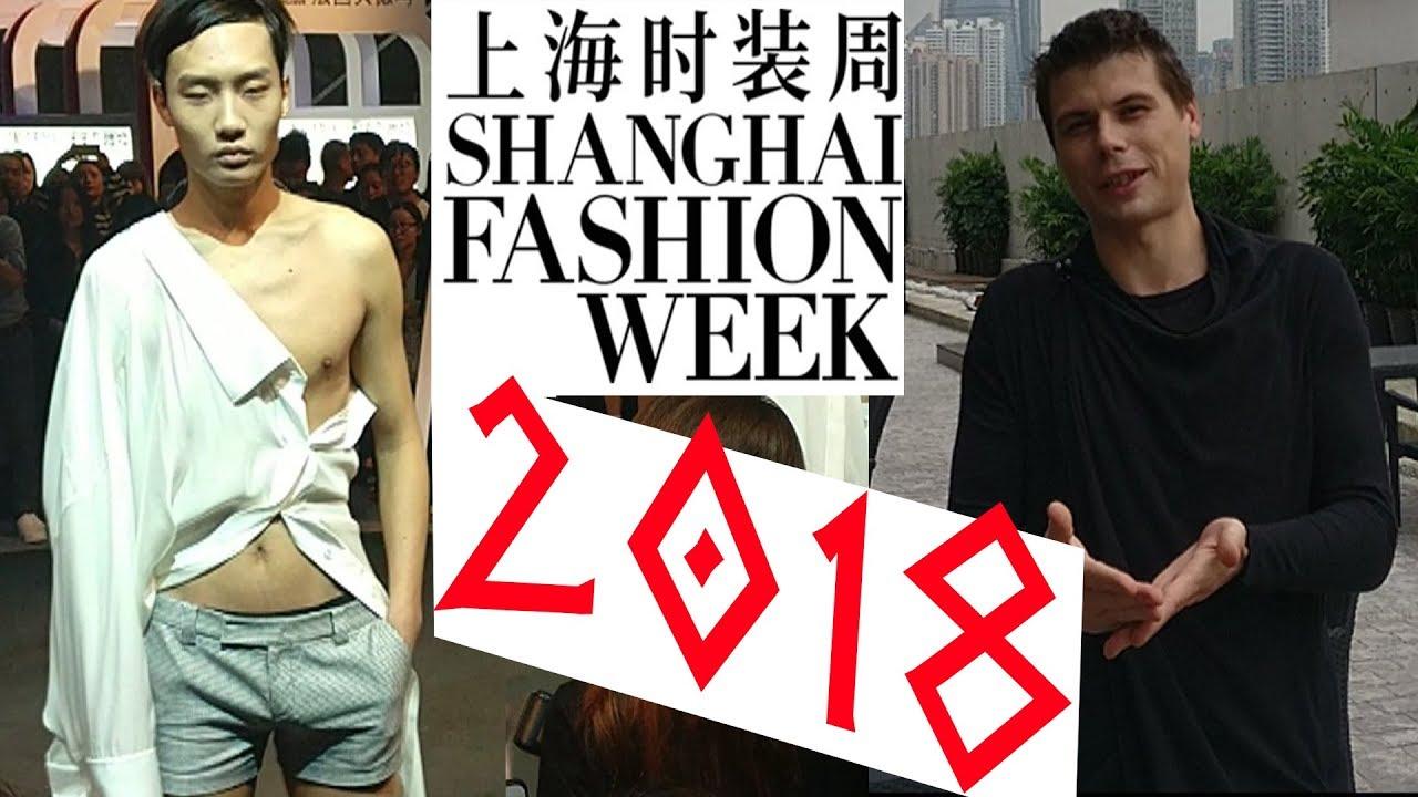 Шанхай 2019-1018 Шанхай/Неделя Моды Китайская | китайская мода девушек
