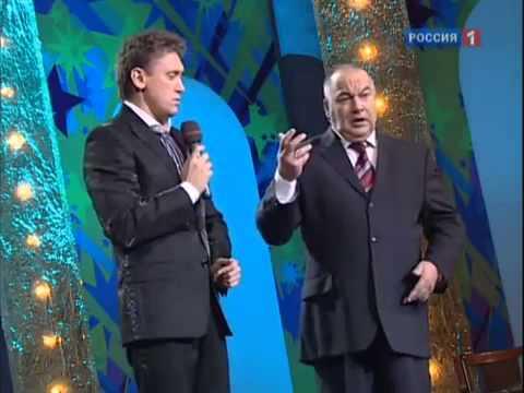 Юбилей Игоря Маменко 2012 полностью