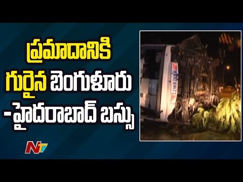 Bangalore To Hyderabad Private Travels Bus Overturns At Anantapur | NTV