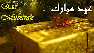 Eid Mubarak Status | Eid Mubarak Video Wishes & Messages By Flavory Food