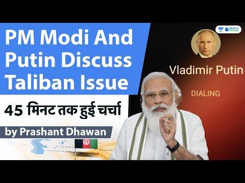 PM Modi and Putin Discuss Taliban Issue