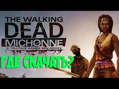 Где скачать игру The Walking Dead: Michonne