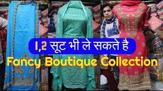 Fancy Boutique सूट थोक भाव में ! Georgette, Silk, Pure Handwork, Upada, Rangoli, Chanderi, Cotton