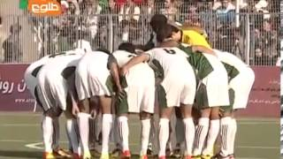 Afghanistan VS Pakistan Friendship Football Match مسابقه دوستانه فوتبال میان افغانستان و پاکستان