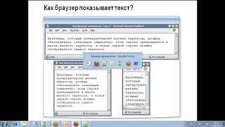 HTML урок 1