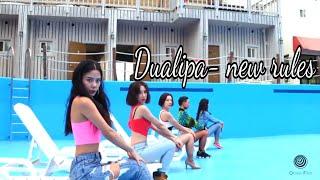 Sunset project : dua ripa - new rules(remix) thumbnail