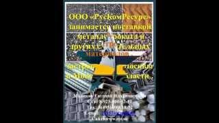 Купить крупный речной песок в мешках с доставкой(, 2013-11-19T11:18:15.000Z)