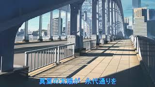 津吹みゆ - わたしの門前仲町