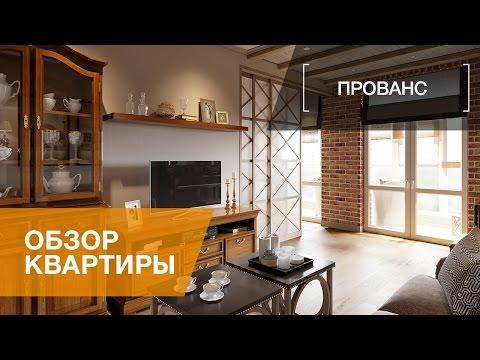 Видео Ремонт жилья в квитанции