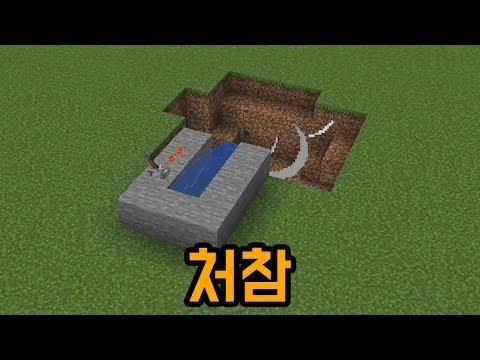 파크모식 TNT대포(마인크래프트)