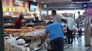الحكومة تخفض أسعار بيع الطحين المدعوم للمخابز بواقع 2.40 دينار
