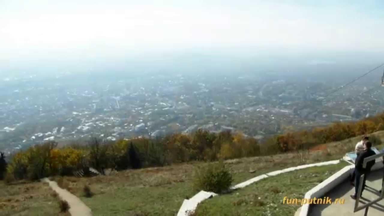 гора машук фото пятигорск