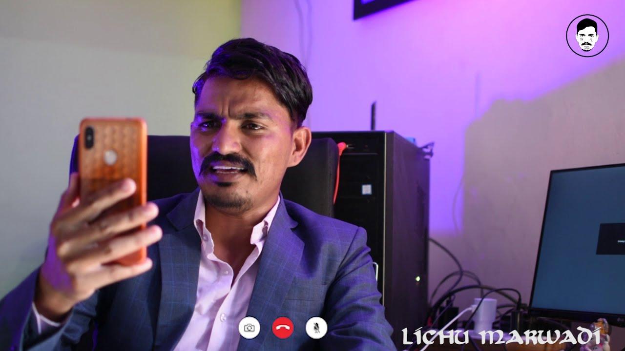 Angry Master Part 06 lichu marwadi new Episode