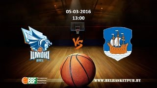 160305 Цмокi-Мiнск vs БК Полоцк(http://www.belbasketpub.by/ XXIV Чемпионат Республики Беларусь (Ж) 2016-03-05 13:00 | Game # Арена: Зал БК Минск-2006