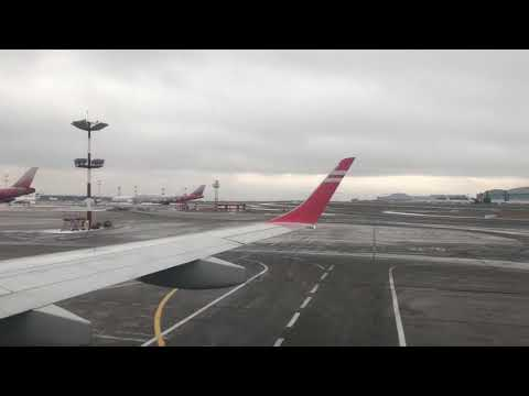 Рейс Тбилиси- Москва приземлился в аэропорту Внуково