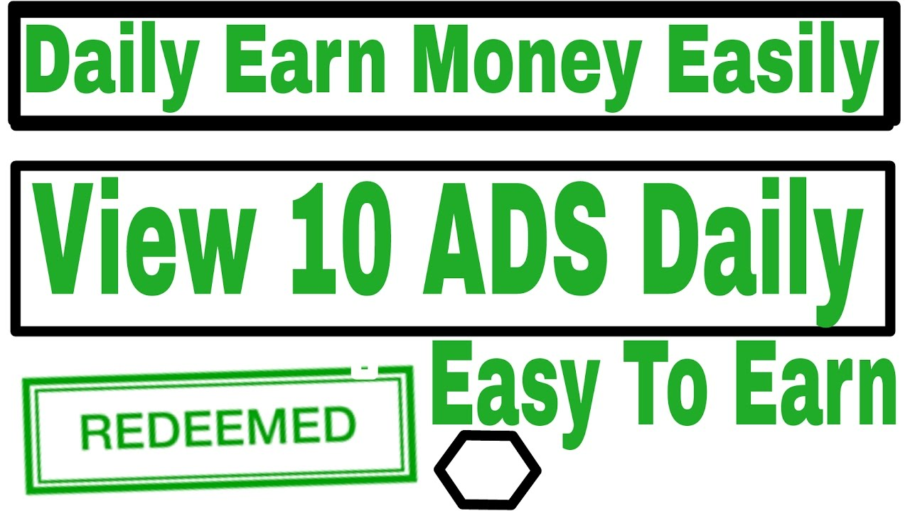 How to earn money daily in click ads | daily ads 10 | daily earn 10 ...