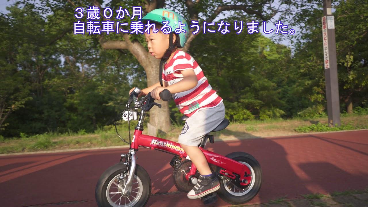へんしん バイク