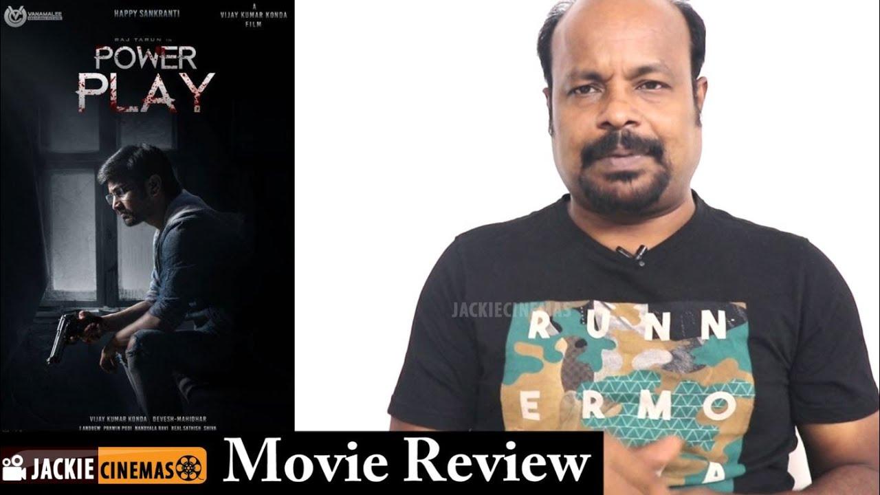 Power Play 2021 Telugu Movie Review In Tamil By Jackiesekar |  Amazon Prime | Jackie Cinemas