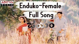 Enduko Female Full Song II Jayam Movie II Nithin, Sadha