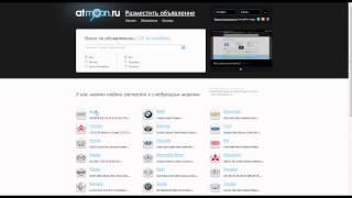 Инструкция как найти запчасти на сайте www.atmoon.ru(, 2013-07-21T16:42:08.000Z)