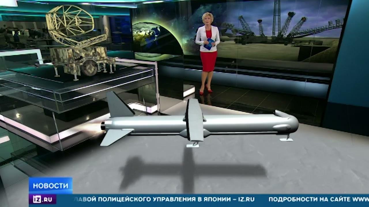 Королева приземлений. Раскрыты особенности многоразовой ракеты «Крыло – СВ»