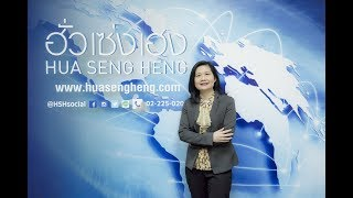 Hua Seng Heng Morning News  21-02-2562