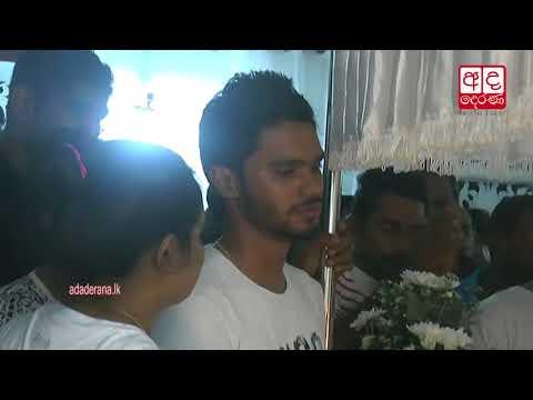 Body of Dhananjaya De Silva's father brought home