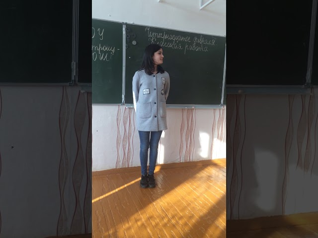 Изображение предпросмотра прочтения – ЭвелинаСитдикова читает произведение «Перед судом» А.А.Блока