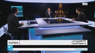 حالة الطوارئ في تونس .. ما خلفية الـتمديد؟