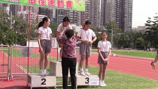 Publication Date: 2019-04-03 | Video Title: 聖公會基榮小學_1819_陸運會頒獎花絮