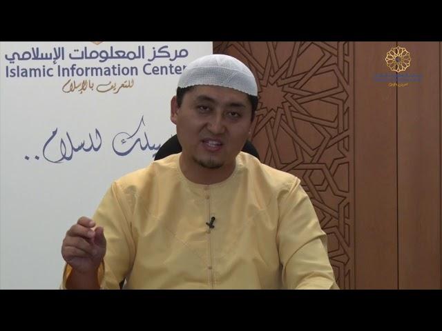 Dawah reminders - Sheikh Ishaq- Is Islam New Religion? (Chinese language )