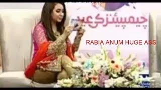 Video Rabia Anum HOT ASS | CITY STUDIOS 021 download MP3, 3GP, MP4, WEBM, AVI, FLV Agustus 2018