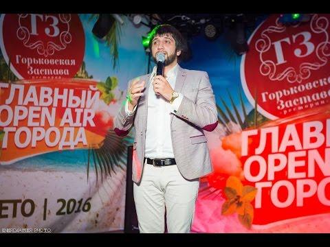 Эльбрус Джанмирзоев - Любит - не любит текст песни(слова)