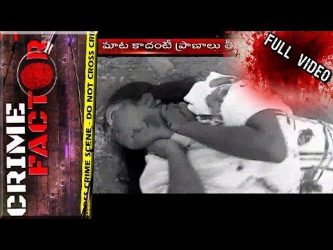 Twisted miscreant Love Story - Crime Factor Full Video   NTV