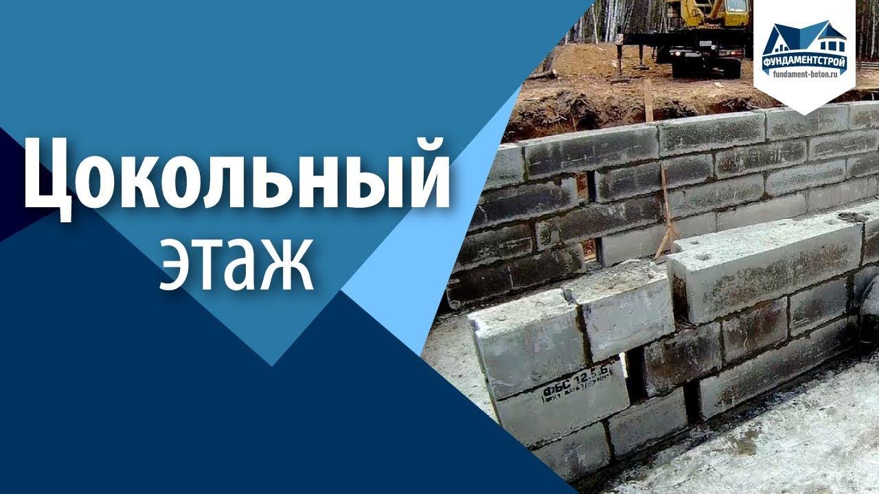 Сравните цены на стройматериалы в новосибирске. Выберите продукт. Бетон m200 b15. Каталог. Укажите адрес доставки бетон?. Необходимо для.