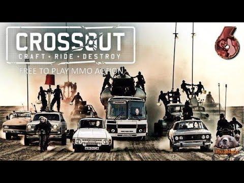 Crossout 18-19 лвл Машина +82% к репутации