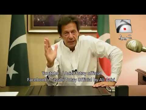 Download Imran Khan PTI tezabi totay 2017   Downloaded from youpak com